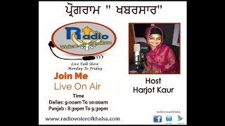 Harjot Kaur With Sukhdev Singh On Khabar Saar Progamme 27-Oct-2016