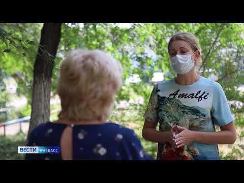 Переболевшая COVID-19 жительница Кузбасса рассказала о симптомах