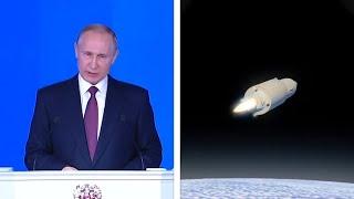 Путин показал кадры испытания гиперзвукового ракетного комплекса «Авангард» - МИР 24