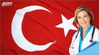 Турецкий язык: У врача - Именное сказуемое в турецком языке