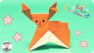 「ばぁばの折り紙」へようこそ! この動画では、クリスマスの折り紙「ト...