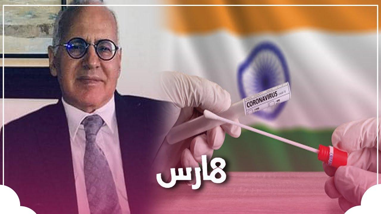 البروفيسور الناجي يكشف خطىورة السلالة الهندية على المغاربة  - نشر قبل 5 ساعة