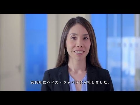 Our People – Kay Fujita, Hays Japan