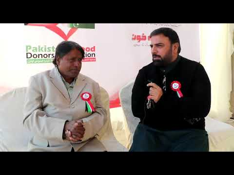محمد انعام صاحب کی پاکستانی بلڈ ڈونرز ایسوسی ایشن کے 12ویں بلڈ ڈونیشن پر گفتگو 2019