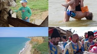 Ейск Кубанский хутор Дикий пляж Yeysk Kuban farmstead Wild beach