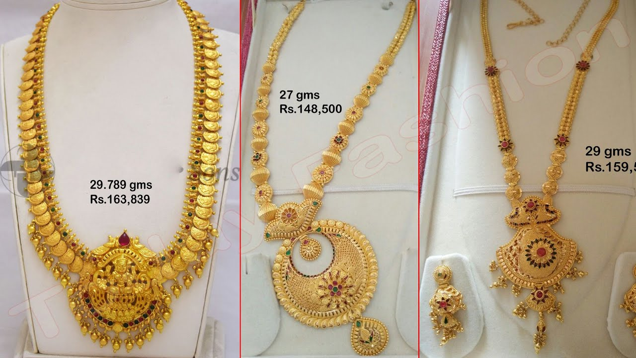 Gold Necklace Designs with weight and price    Latest jewellery for wedding   Today Fashion