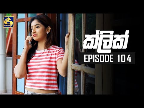 "Click Episode 104 || ""ක්ලික් "" 