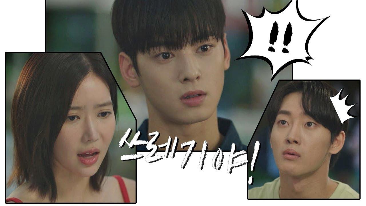 Lim Soo Hyang & Cha Eun Woo choose their favorite scenes so