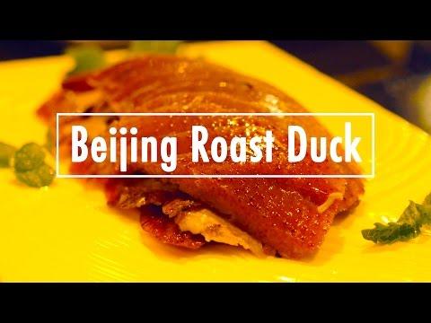 Beijing Roast Duck, Beijing China | RehaAlev