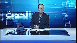الجزائر.. منْ المسؤول عن اغتيال قاصدي مرباح وآخرين؟