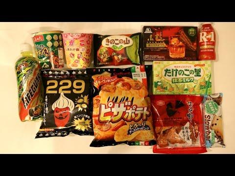 japanese-snacks-taste-test