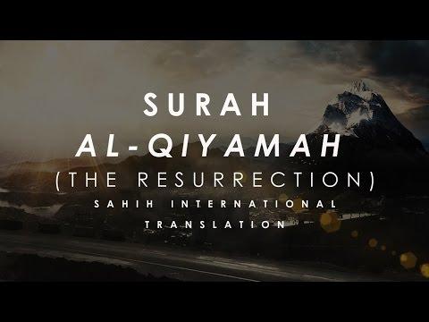 Surah Al-Qiyamah (75) Ft. Jibril Wahab | Fatih Seferagic | Omar Hisham Al Arabi thumbnail