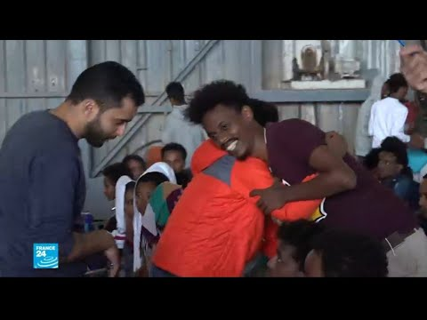 فرانس24 تلتقي عددا من المهاجرين بعد مغادرتهم مراكز الاحتجاز الليبية  - 11:55-2018 / 12 / 17
