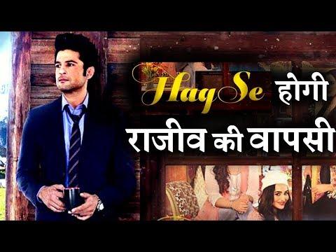 Rajeev Khandelwal's Grand COMEBACK with 'HAQ SE'