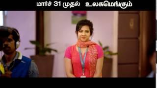 Kavan - 10 Sec TV Spot 6 | K V Anand | Movie Releasing on March 31st