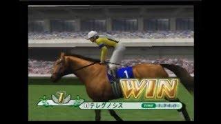 ギャロップレーサー5 オリホ テレグノシス NHKマイルカップ