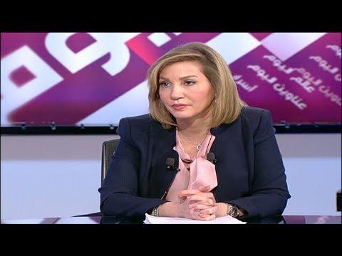 Beirut Al Yawm - 03/03/2019 - ديما جمالي