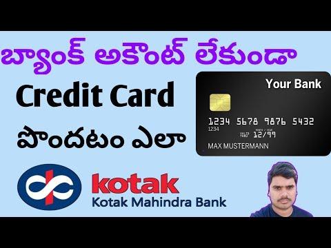 How To Apply Kotak Mahindra Bank Credit Card Online In Telugu | Telugu Tech With KMS