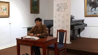 видео Дом И.С. Остроухова в Трубниках