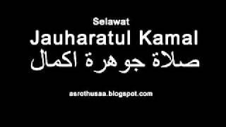 Video Sheikh Hakeem Tajudin Awwab At-Tijani - Selawat Jauharatul Kamal by Syed Hadi Tijani download MP3, 3GP, MP4, WEBM, AVI, FLV November 2018