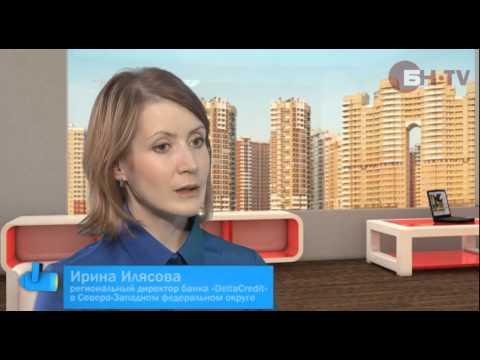 Ипотечное кредитование ПАО АКБ «Связь-банк»