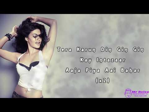 Ek Do Teen - Shreya Ghoshal & Parry G - Baaghi 2 (2018) - Lyrical Video