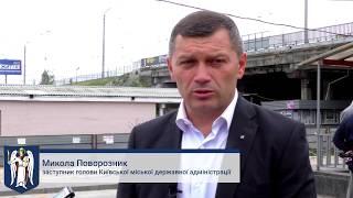 У Києві відремонтують станцію метро «Святошин» та прилеглі території
