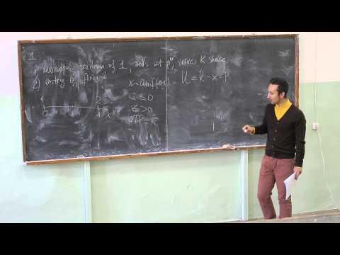 Теория отраслевых рынков. Лекция 14. Азамат Кашакбаев (CERGE-EI, Прага)