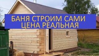 видео Уптеплитель для пола цена,купить дешево в Москве.