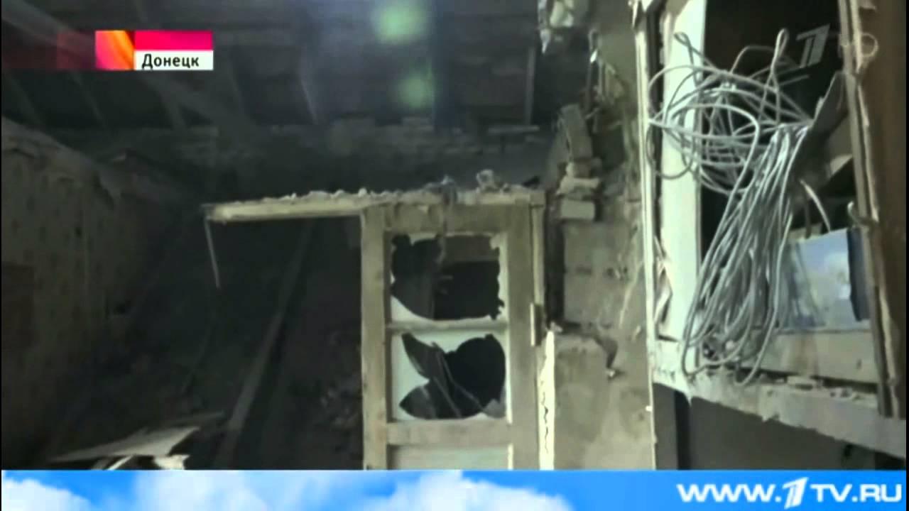 Донецк снова бомбят