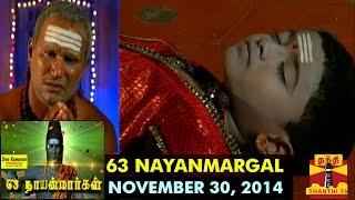 63 NAYANMARGAL - EPI 41 (30/11/2014) - Thanthi TV