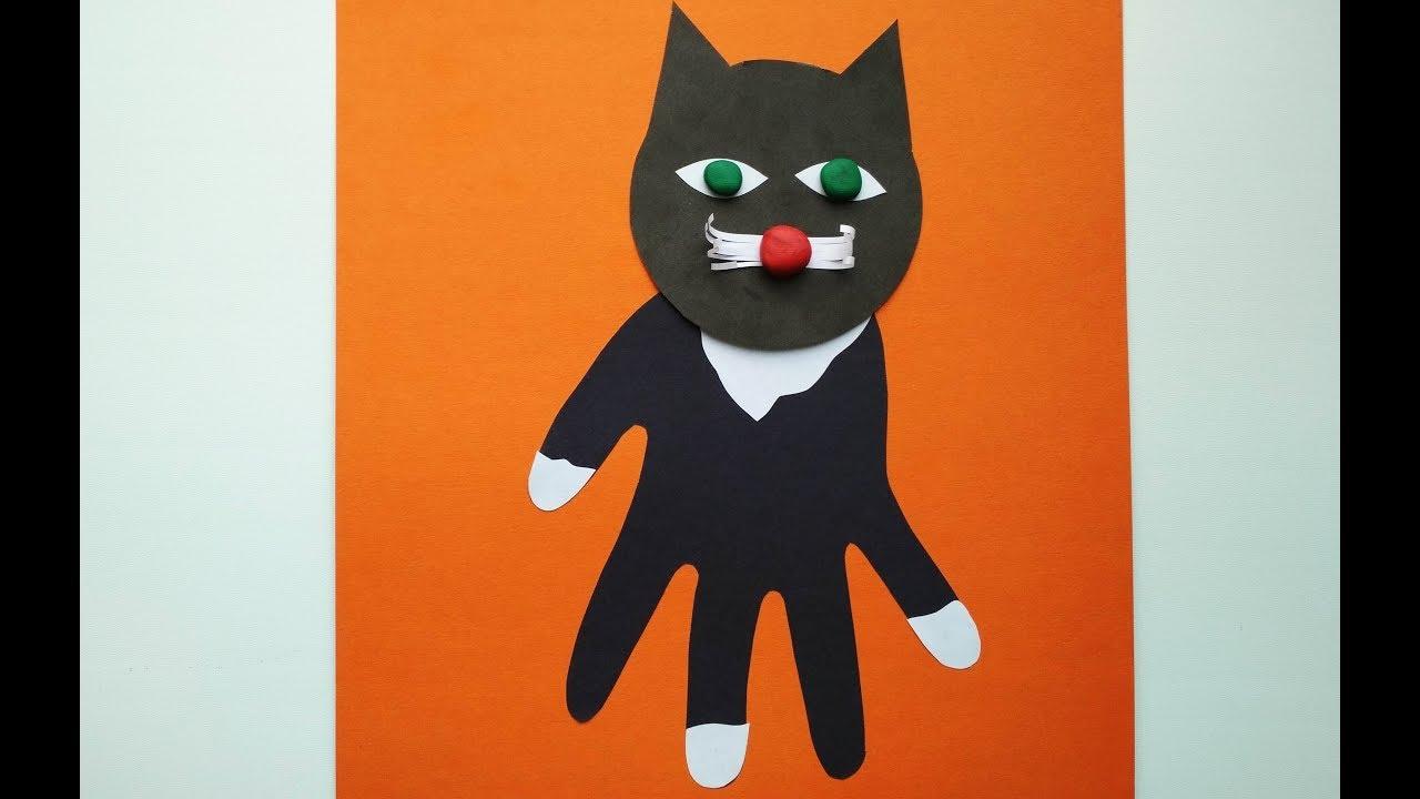 из руками кот цветной бумаги своими