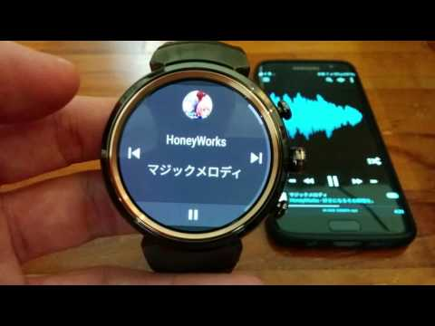 Controlling Music Playback from an Android Wear 2.0 Watch