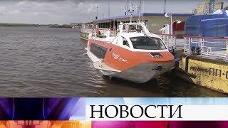 В России представили новое скоростное пассажирское судно.