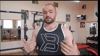 Фитнес в тренде Зал Атлетика Зельва