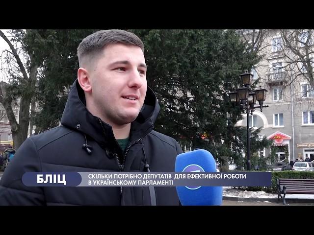 Скільки потрібно депутатів для ефективної роботи в українському парламенті