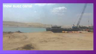 Archive new Suez Canal April 10, 2015