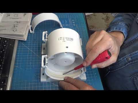 Канальный вентилятор ERA PRO 4 / DICITI PRO 4  - обзор