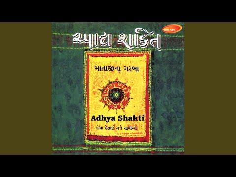 Jai Adhya Shakti - Arti