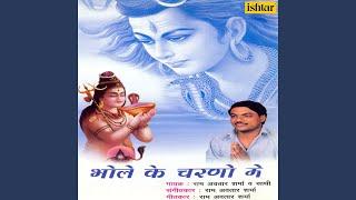 Aaya Main Tere Dwar