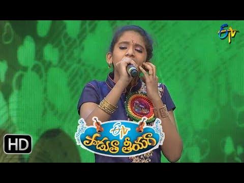 Preminche Premava Song | Vaishnavi Performance | Padutha Theeyaga | 16th July 2017