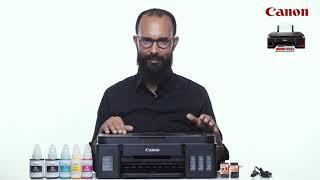 unboxing Canon G3411 All in One Printer/how it work/comment ça marche كيفية التشغيلG3411 طابعة