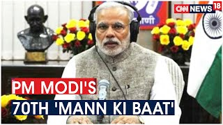 Dussehra a Win of Patience Over Obstacle of COVID-19, Says PM Modi In This 70th Mann Ki Baat