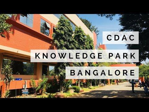 CDAC Knowledge Park Bangalore Campus