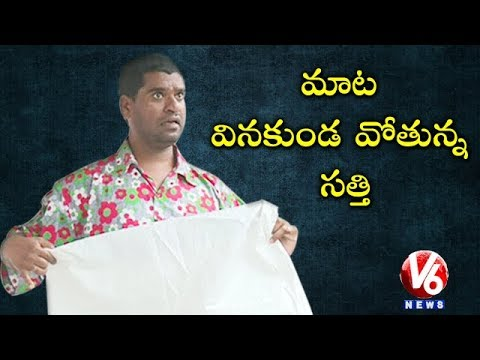 Bithiri Sathi On Mass Fish Death | Fish Found Dead In Ameenp