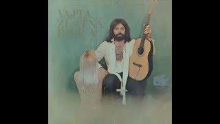ZLATNA RIBICA - SEID MEMIĆ VAJTA (1979)