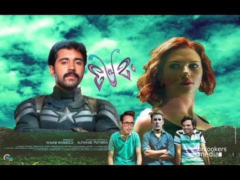 premam movie funny remix -shajipappan and avengers mix