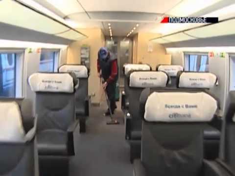 В Сапсанах появятся вагоны первого класса