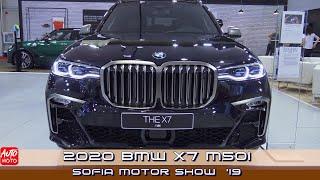 2020 BMW X7 M50i - Exterior And Interior - Sofia Motor Show 2019