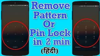 How to Remove Pattern Lock in 2min without Format 2017 ||